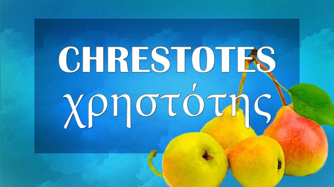 Empowered-6-20-21-Kindness-chrestotes