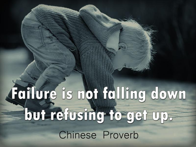 Unafraid-6-21-20-Failure-get-back-up
