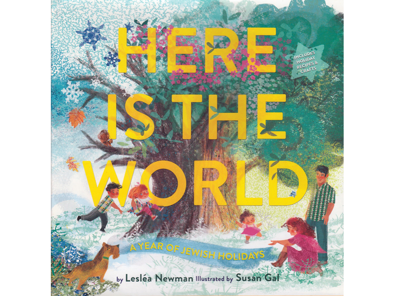 Here-Is-the-World-cover