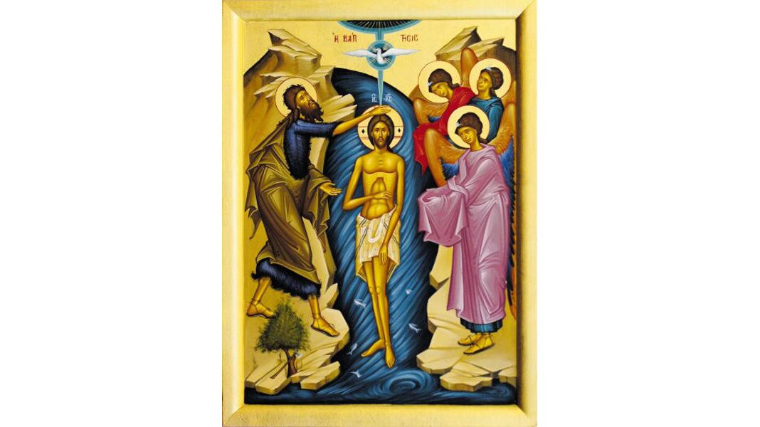 Good-News-1-10-21-Heavens-greek-icon