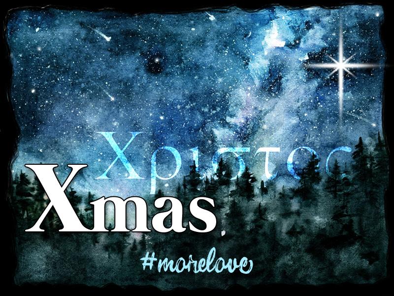 The ABCs of Christmas X