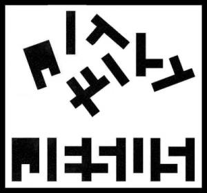 Jesus puzzle - black & white
